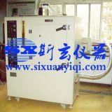 S8010X塑料煙密度測定儀