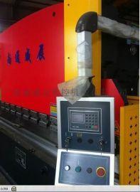 不锈钢门  折弯机   铜门折弯机, WC67K-600T/7000折弯机