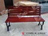 公园椅 防腐木长椅 花园户外椅子阳台椅 花园长凳子 实木木质