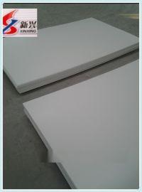 大量现货 硬质耐酸碱PVC板材塑料板 深灰色挤出pvc