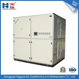 高雅 中央空调HJS15洁净型水冷带热回收恒温恒湿机 8HP 工业冷却设备 水冷冷水机组
