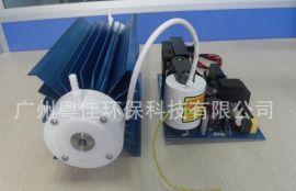 广州粤佳环保石英管20G臭氧发生器配件 水冷高浓度臭氧机配件臭氧发生器**