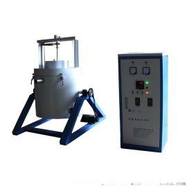 800度玻璃热熔炉,铝合金熔化保温电炉