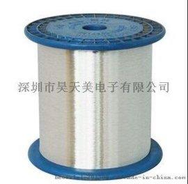 供应0.2mm镀锡铜线 镀锡铜丝0.2mm 厂家直销