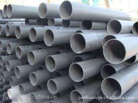 PVC管材160报价 pvc给水管低价供应商