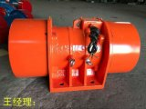 MVE7200/15振动电机  ZFB-10振动器