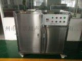 超声波污水处理设备厂家