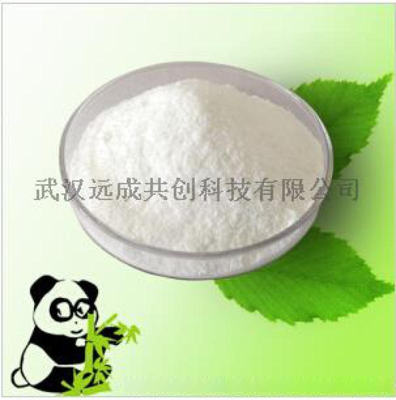 羟丙基甲基纤维素9004-65-3增稠剂