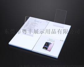 亚克力展架制作厂家供应手机展示架可定制