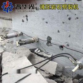 山东东营机载式劈裂机 岩石破碎机
