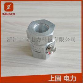 BTLY矿物电缆铝合金终端  NG-A