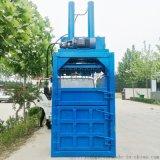 自動推包的80噸半自動液壓打包機