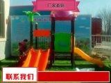 供应商儿童游乐设施规格型号