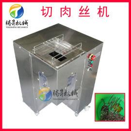 电动切丝机 双电机设置 一次性成丝切肉机
