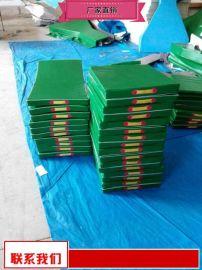 跳高防护垫子欢迎订购 运动海绵垫子销售