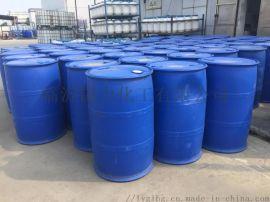 润湿分散剂OT-75
