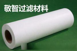 磨床过滤纸-切削液滤纸-工业滤纸厂家-上海敬智