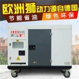 靜音30kw柴油發電機體積