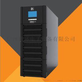汉中UPS电源艾默生6K通信中心机房采购
