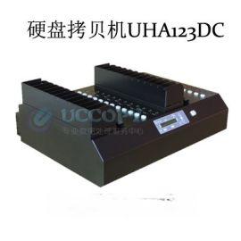 硬盘拷贝机UHA123DC