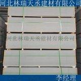 厂家直销高密度纤维水泥埃特板