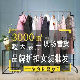 日系女装唯众良品店赚钱吗库存尾货服装女式棉衣高档大码女装品牌