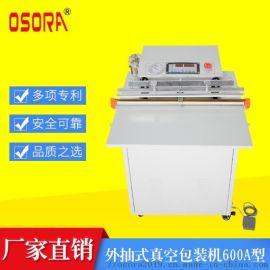 外抽式真空包装机厂家—东莞浩恩电子科技有限公司