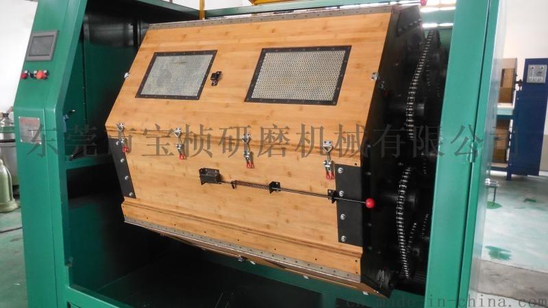 400升大型干式溜光机、溜光机厂家