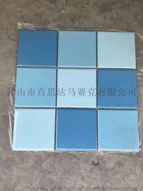 供应标准泳池瓷砖97*97厂家什么价格