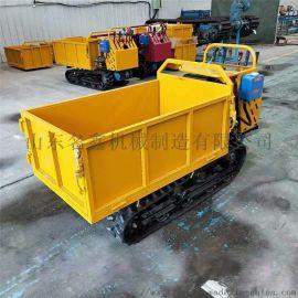 沙地履帶運輸車 農用履帶運輸車 小載重履帶運輸車
