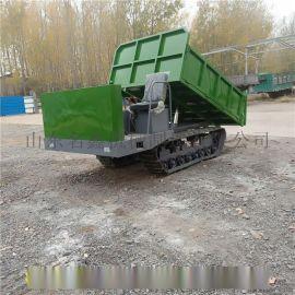 陕西多地形农用运输车 农用四不像拖拉机