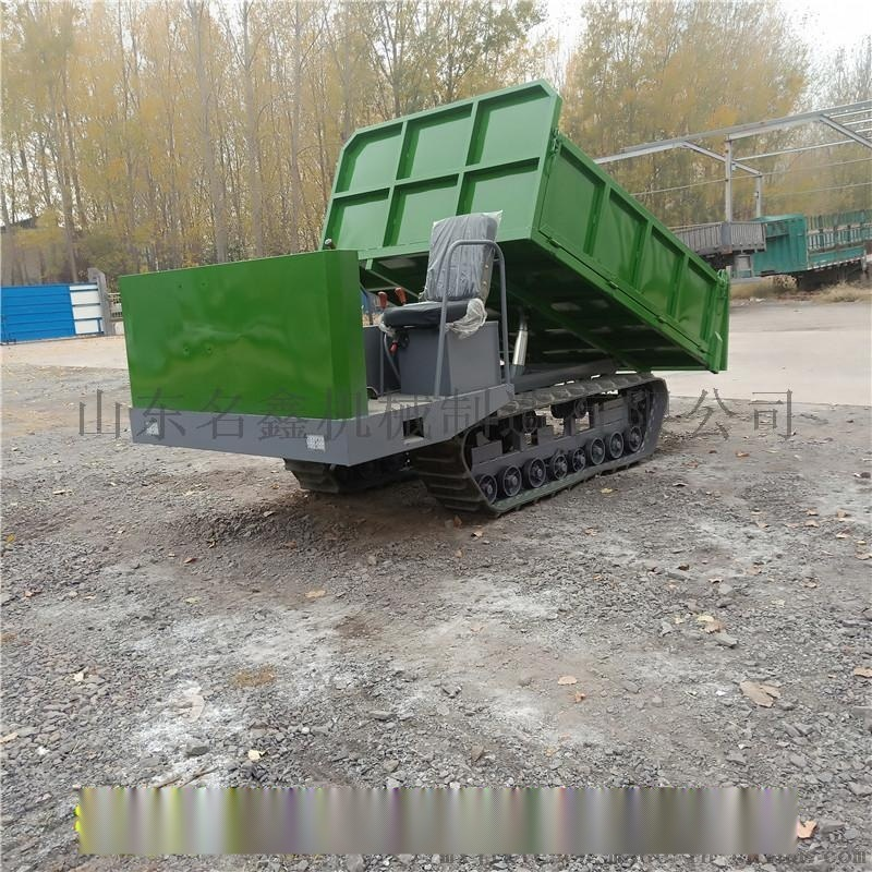 陝西多地形農用運輸車 農用四不像拖拉機