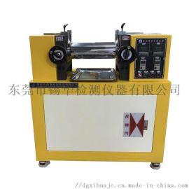 4寸开炼机厂家,小型热炼机,塑炼机 锡华专业