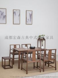 成都明清实木家具 中式 新中式 仿古古典定制家具