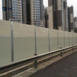 高速公路隔音屏 复合隔音墙