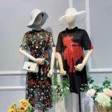 棉麻民族风女装两件套她图女装尾货货源针织衫品牌女装折扣店加盟
