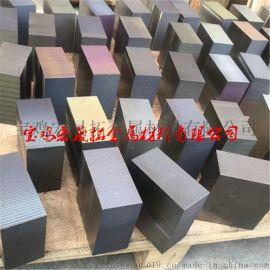 磨光钨板 锻造钨块 线切割钨方块 钨合金块