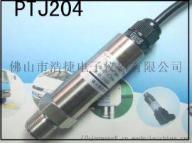 通用型工业生产自控系统液压传感器