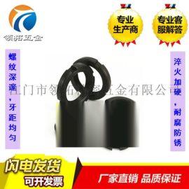 GB812圆螺母高碳钢四槽螺母锁紧螺母