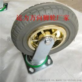 实心橡胶轮厂_实心橡胶轮厂家_实心橡胶轮生产厂家