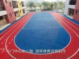 EPDM彩色顆粒場地 塑膠跑道材料 運動場環保材料