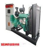 勞斯萊斯大功率發電機組 大功率發電機組