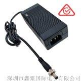 20V3.25A   器材  20V3.25A电源适配器