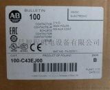 直流接觸器100-C43EJ00