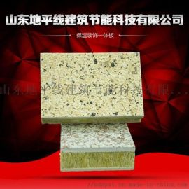 保温装饰复合材料丨防火保温装饰一体板