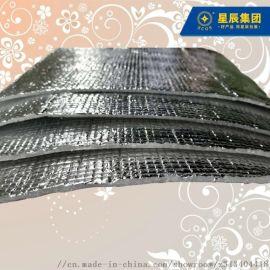 方格铝膜珍珠棉 EPE复铝箔保温隔热材料