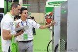 2019上海國際充電樁展覽會