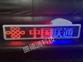 出租车灯屏批发/深圳直供出租车LED广告/出租车顶灯