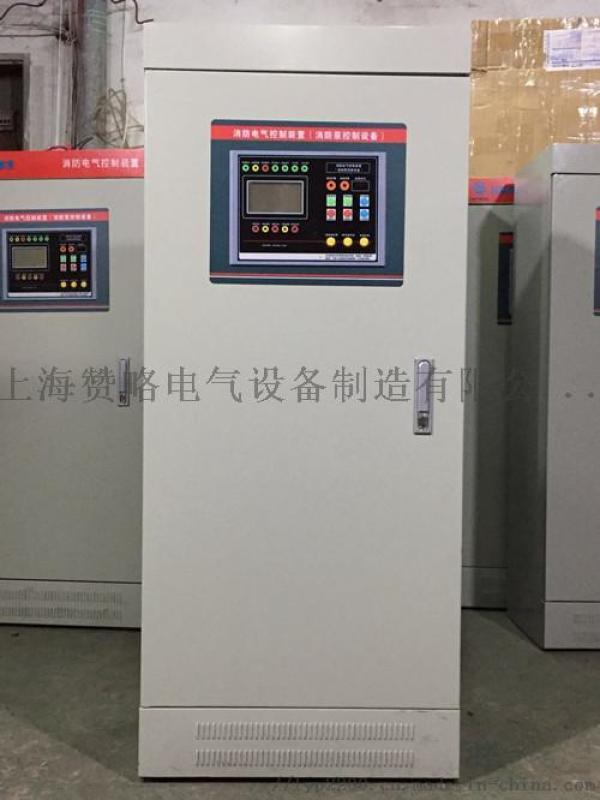 浙江室内室外消火栓水泵控制柜生产厂家 带认证一用一备30kw