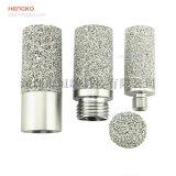 恆歌設計生產金屬氣體過濾器濾筒形狀穩定不掉粉